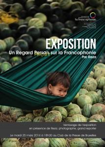 expo francophonie