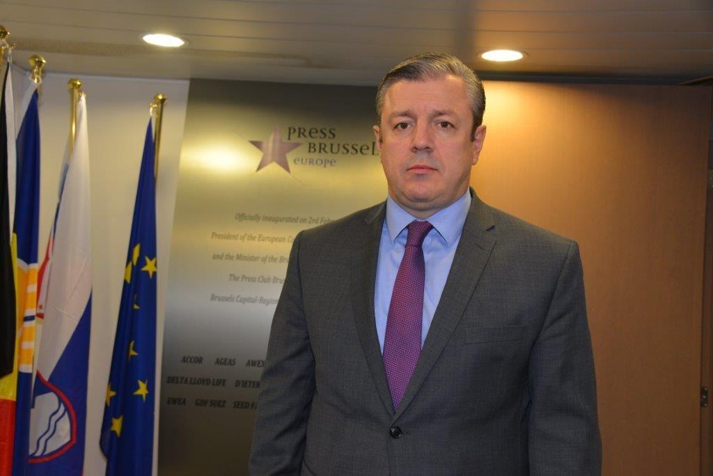 prime-minister-georgia